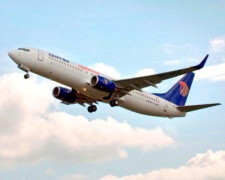 سوداني حاول اختطاف طائرة مصرية وتعديل وجهتها إلى القدس