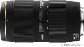 Sigma APO 50-150mm F2.8 II EX DC HSM