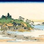 Mount Fuji art painting, 'Enoshima in Sagami Province' by Katsushika Hokusai