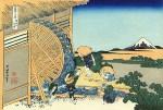 9. Watermill at Onden