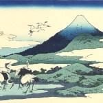 'Umezawa in Sagami Province' art painting by Katsushika Hokusai