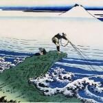 Katsushika Hokusai's art, 'Kajikazawa in Kai Province'