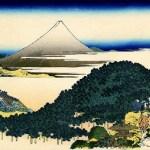 Ukiyo-e art print, 'Cushion Pine at Aoyama' by Katsushika Hokusai