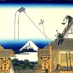 'The Store of Mitsui in Suruga-cho, the Eastern Capital' print by Katsushika Hokusai