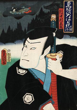 Nakamura Shikan IV in the role of Fuwa Kazuemon