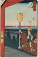 Mount Atago, Shiba