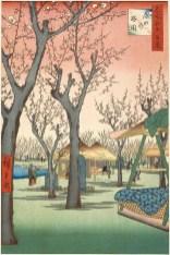 Plum Garden, Kamata