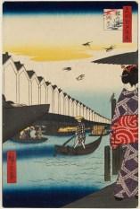 Yoroi Ferry and Koami-chō