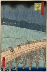 Sudden Shower Over Ōhashi Bridge and Atake