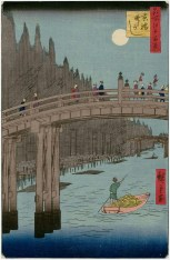 Kyobashi Bridge and Bamboo Yards