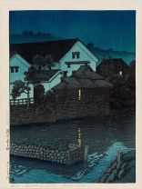 Kasuga-machi, Kumamoto