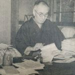 Takahama Kyoshi's haiku poems