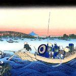 'Sunset across the Ryōgoku Bridge…' ukiyo-e art by Katsushika Hokusai