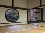 5 items for Japanese style interior decoration