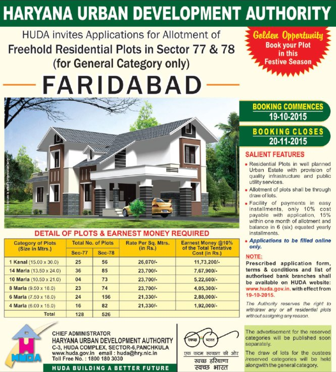 HUDA Faridabad Residential Plot Scheme 2015 in Sector 77 and 78