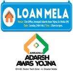 Loan Mela for Amrapali Adarsh Awas Yojana
