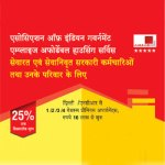 New Government Employees Affordable Housing Scheme 2016