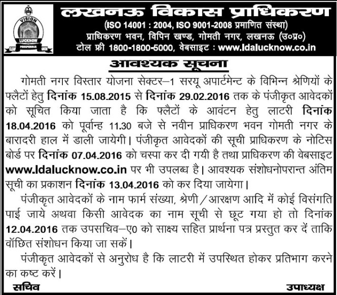 Notification for Draw Result of LDA Saryu Apartments Scheme 2015