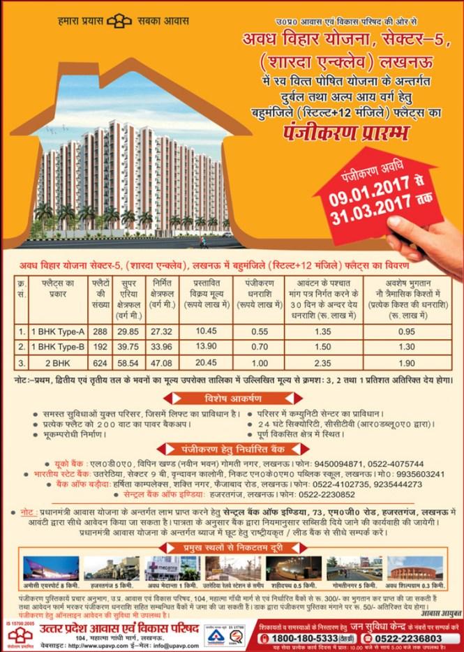 UPAVP Avadh Vihar Yojana Sharda Enclave Lucknow