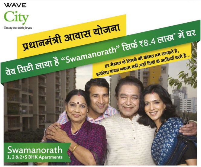 Wave City Swamanorath PM Awas Yojana
