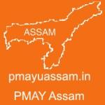 pmayuassam-in PMAY Assam