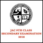 jac-9th-class-online-registration-secondary-examination-2017