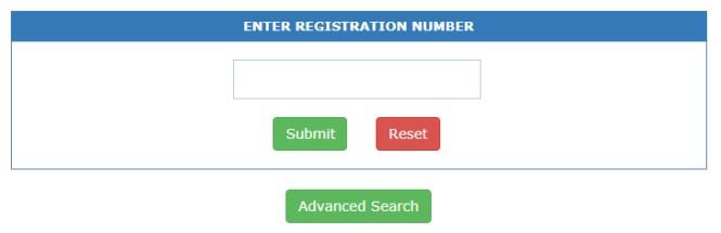 pmayg-beneficiary-data-check
