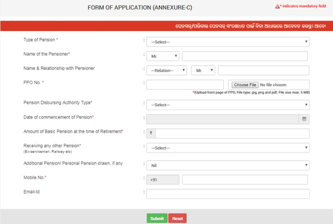 Odisha Pension Revision Offline Application Form