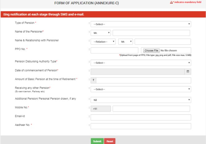 Odisha Pension Revision Online Application Form