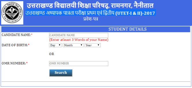UTET Admit Card 2017