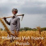 Kisan Karj Mafi Yojana Punjab 2018