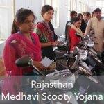 Rajasthan Medhavi Scooty Yojana 2017