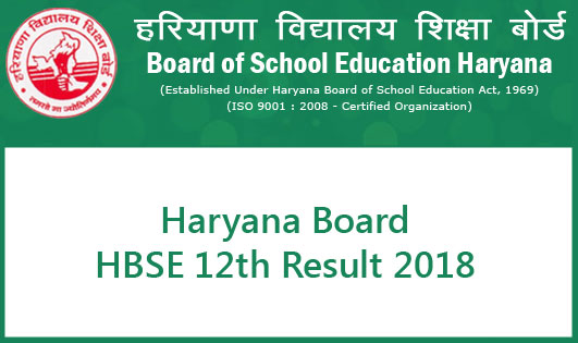 HBSE 12th Result 2018 Declared