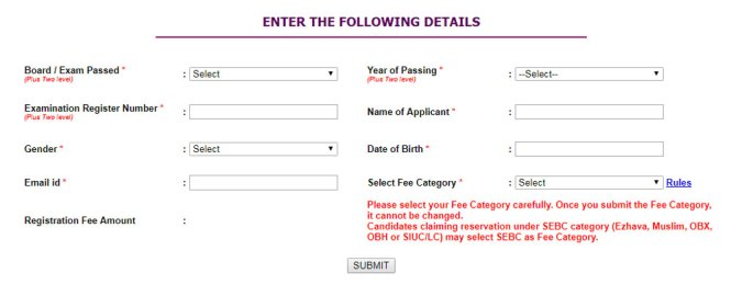 Registration Form for Kerala University Entrance Exam 2018