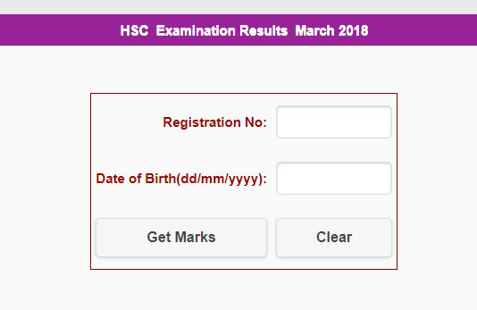 Tamil Nadu Plus Two Result 2018 HSC Exam