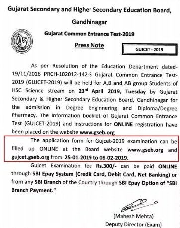 GUJCET 2019 Notification