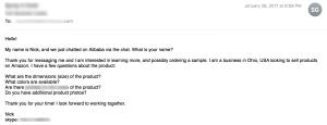 amazon-private-label-email