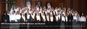 King Fahd University banner