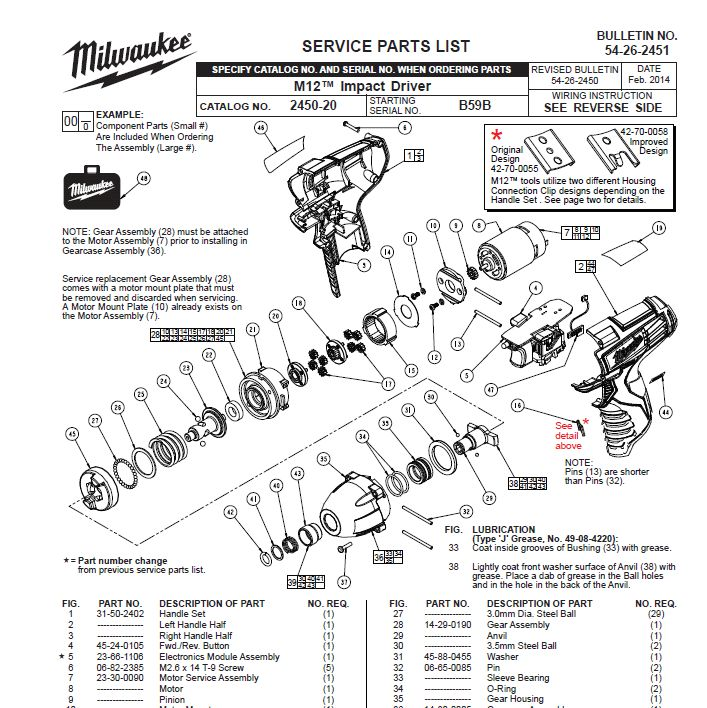 Milwaukee 2450-20 M12 Cordless LITHIUM ION Hex Drill Parts