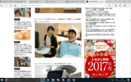 TNN 豊中報道 インプラント