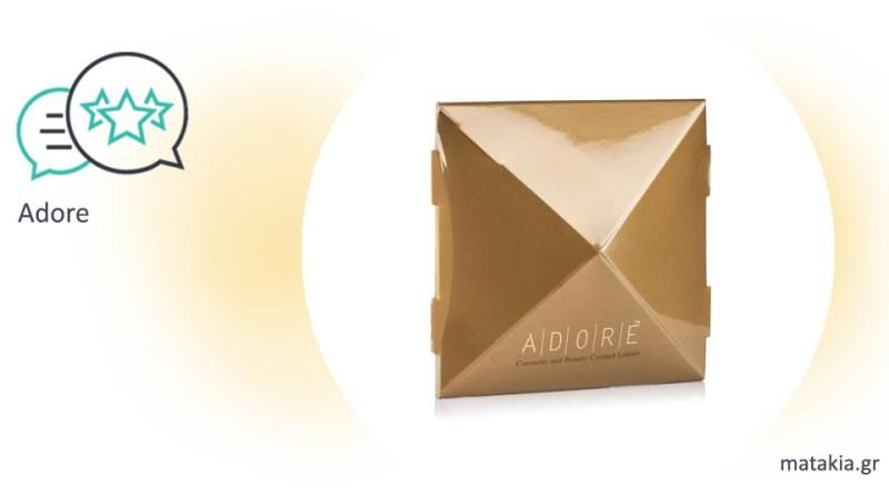 Φακοί επαφής Adore: Dare, Bi-Tone, Tri-Tone