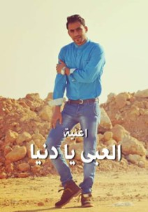 هشام صابر