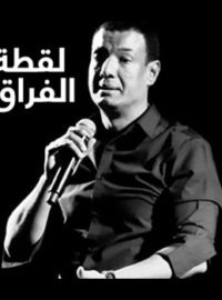 تحميل قصيدة لقطة الفراق هشام الجخ Mp3 مطبعه دوت كوم