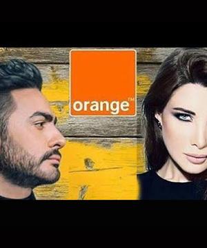 تحميل اعلان اورنج رمضان 2019 - تامر حسني و نانسي MP3