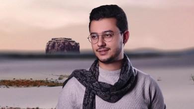 اغنية الحساب مدفوع مصطفى عاطف وشريف عمر