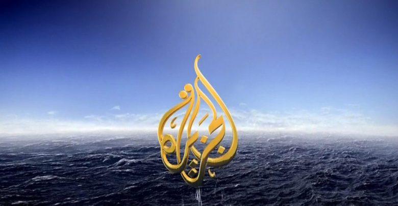 تردد قنوات الجزيرة 2019