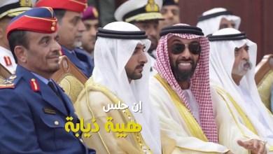 كلمات اغنية فوق الغمام عبد المجيد عبد الله