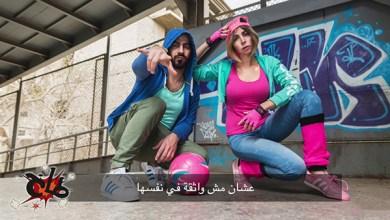 كلمات اغنية سوزي - طاخ باند 2018
