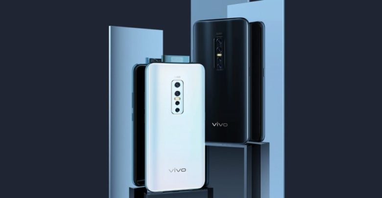 سعر ومواصفات Vivo V17 Pro