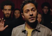 كلمات اغنية سالمونيلا تميم يونس و محمود العسيلي 2020
